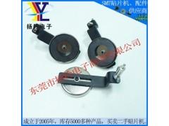 K98-M9213-10X YAMAHA 貼片機頂針