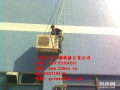 广州松下空调维修公司 松下空调清洗 松下空调加雪种