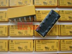 供应  2a2b/3a1b/4a 4A有极功率继电器
