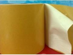 土棕色布基 绿色布基胶带 单面布基胶带
