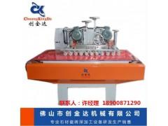 CKD-800型数控切割机 瓷砖切割机