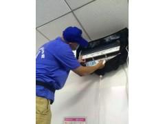 家电清洗服务行业即将迎来爆发期,加盟格科占领市场