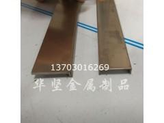 不锈钢包边条收边条装饰线条背景墙边框嵌条U型槽扣条