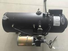河北宏業YJP-16.3汽車燃油加熱鍋爐柴暖預熱駐車預熱器