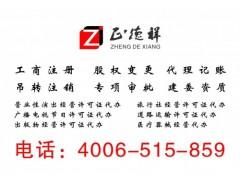 朝阳图书出版物经营许可证如何办理丨代办朝阳出版物经营许可证