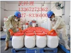 漂粉精生產廠家
