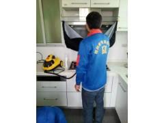 创业开店为什么要选择家电清洗行业?格科家电清洗总部