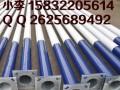 唐山5米6米太阳能路灯杆厂家批发