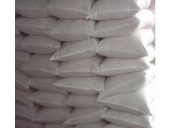 滑石粉生产厂家