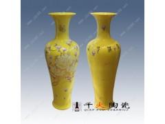 客厅风水摆件落地大花瓶 陶瓷大花瓶图片