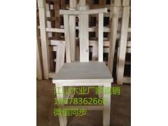 江山厂家供应碳化木实木桌椅