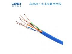 讯力线缆高速网络线超五类超六类屏蔽非屏蔽电脑宽带线足