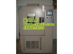 合肥臭氧老化试验箱/合肥橡胶耐臭氧老化实验箱