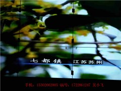 創視新監控拼接屏,55寸指揮中心大屏