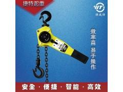 微型手板葫芦便携紧线器迷你手扳葫芦250公斤半吨0.75T