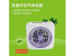 空气净化器OEM贴牌空气清新机生产厂家?#22266;?#20136;品牌