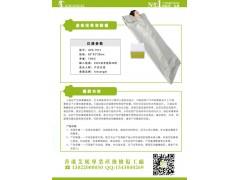 香港艾妮产后排毒溶脂仪
