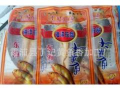 丁記黃魚休閑食品 黃花魚 福建特產地方特色