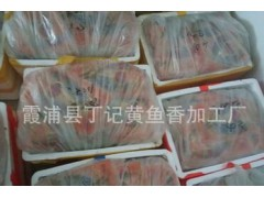 烧烤小黄鱼 小黄鱼 黄花鱼 厂家批发 冷冻黄花鱼