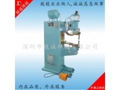 中頻無痕不銹鋼點焊機 HMFDN-200 焊接厚度大