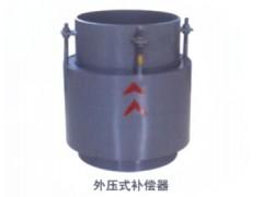 外压波纹补偿器/由内套筒、波纹管、外套筒及附属构件组成