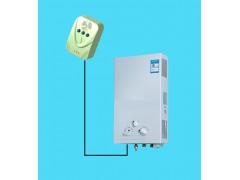 家用燃气泄漏报警器联动燃气热水器厂家定制