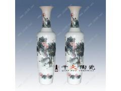 落地陶瓷大花瓶厂家