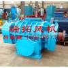 高效节能L84洗煤罗茨鼓风机丨水冷型L84罗茨鼓风机厂家报价