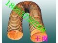 晉城骨架風筒布阻燃風筒高強度礦用正壓風筒王雨專供