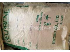 专业销售弹性体TPEE日本东洋纺织X46D 吹塑级