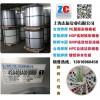 台湾烨辉彩涂板,55%镀铝锌彩涂卷,一级代理