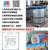 G345材质,高耐候HDP彩涂板(卷)大量批发
