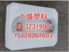 """¤品牌排行¤環保型坐便器生產廠家##館陶""""九盛塑料""""榜上有名!"""