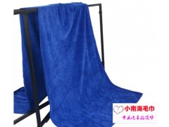 擦车毛巾加盟|专业的洗车毛巾推荐,小南海厂家您的不二选择