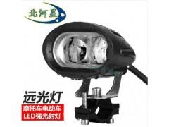廣州嘉昭易熱薦具有口碑優質的摩托車射燈-北河星照明