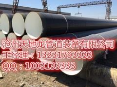 防腐保温管 环氧煤沥青防腐钢管沧州生产厂家  优质的防腐钢管售价