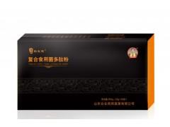 灵芝菌丝粉—复合食用菌多肽粉  全国招商