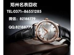 鄭州天梭手表回收地址 二手Tissot天梭手表回購價格