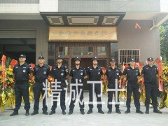 東莞專業的保安公司【推薦】_惠州隨身護衛