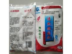速效强筋剂 面制品増筋耐煮剂