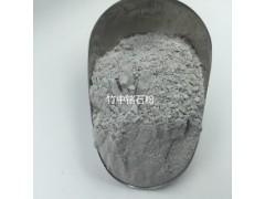 鍺石粉廠家