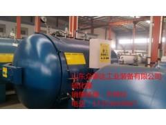 膠管硫化罐詳細介紹、膠管硫化罐價格、生產廠家山東眾泰達