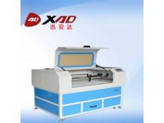 激光切割機 皮套激光切割機 亞克力激光雕刻機