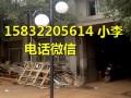 天津太阳能庭院灯装几米高合适