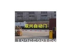 泰安雙興學校道閘廠家停車場系統車牌自動識別主要特點