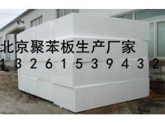 北京雕塑泡沫板专用材料生产厂家