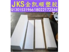 PFA/PVDF/PCTFE/PTFE聚氟乙烯料 mc尼龙