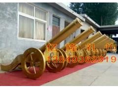 河南电子礼炮厂,河北电子礼炮厂,山西电子礼炮厂,电子礼炮价格,电子礼炮多少钱