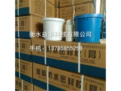 流淌型雙組份聚硫密封膠、建筑密封材料、防腐耐水抗老化