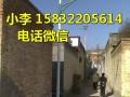 邢台5米30瓦太阳能路灯农村小区常用配置表